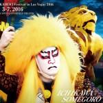 Las Vegas Kabuki Shi Shi O