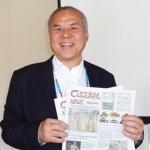 Shige Higashi Headshot CN Icon