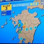 20160426 NHK News Kumamoto Earthquake Shindo 3