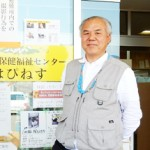 20160517 Mashiki Shelter Higashi and Local Person Apr 30 Icon