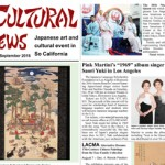 Cultural News 2016 August