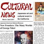 Cultural News 2017 03 Mar P01 Icon
