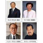 JCC Jyokun Luncheon 4 Receipiants