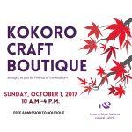 Kokoro Craft Boutique 2017 Icon