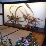 Sogetsu Ikebana by Group Yokou