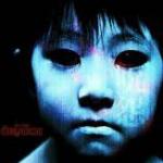 Haunted Little Tokyo Juoan
