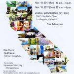 Japanese Community Pioneer Center Photo Exhibition