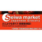 20171123 Seiwa Market Nov 23 to Dec 06 Icon