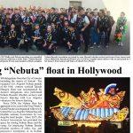 Cultural News 2017 Dec
