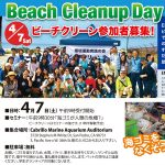 Beach Clean Day by Rinri Hojin Kai