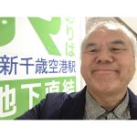 20181012 Higashi Shige Headshot Hokkaido Icon