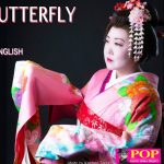 20190330 POP Madame Butterfly Icon