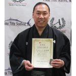 20190522 Andy Matsuda Cuisine Ambassador Icon