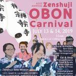 20190701 Zenshuji Obon2019 Icon