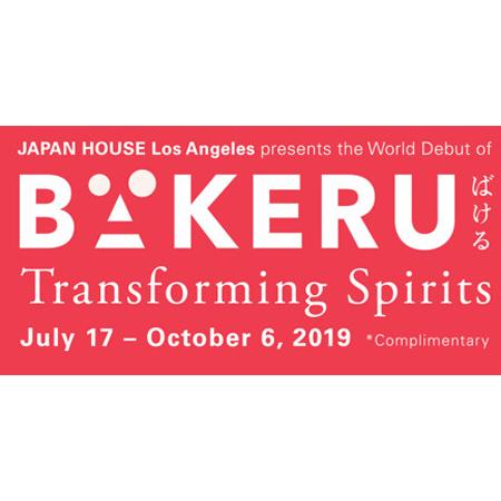 20190712 Japan House Bakeru Icon