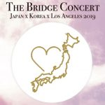 20190728 Bridge Concert Icon