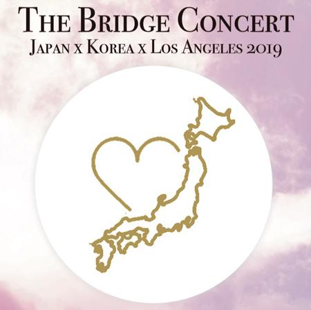20190728 Bridge Concert Icon