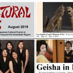 20190808 YouTube CN 2019 08 August Cultural News-P01