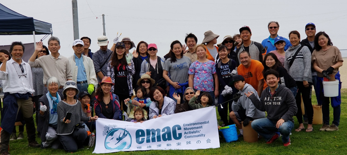 20190815 Beach Clean UP by EMAC
