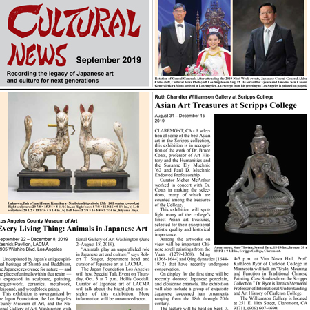 20190909 September Cultural News-P01 Icon